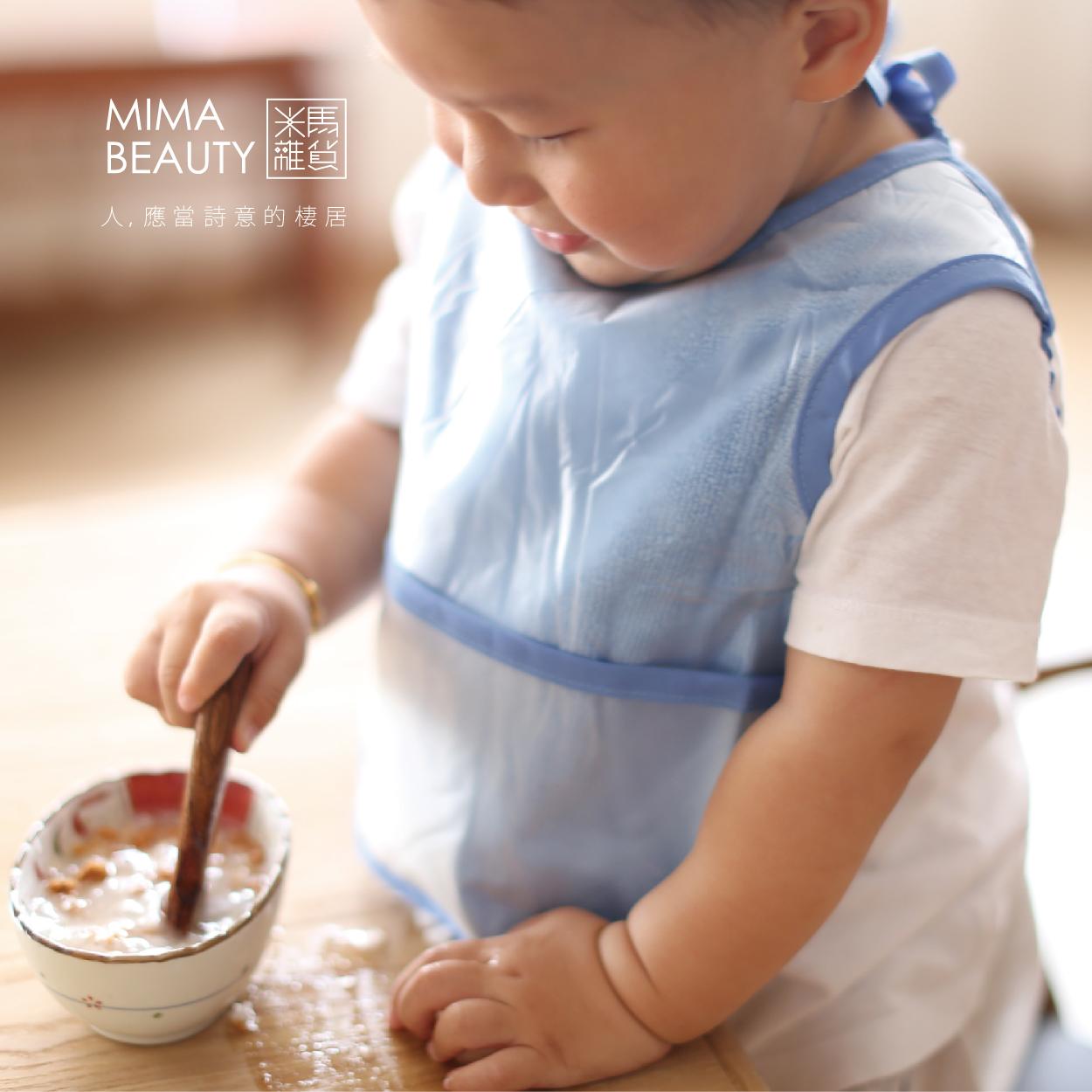【 разрешение цена 3 ¥】 метр лошадь разное товары ребенок водонепроницаемый прочный одежда школа есть рис из ребенок ребенок