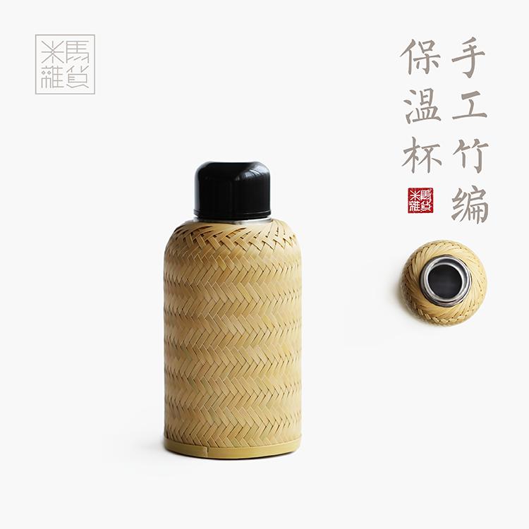 Метр лошадь разное товары ручной работы бамбук Тонкие полосы бамбука компилировать из термос кружка я любовь ручной работы искусство статья , хотя однако дорогой , но есть теплый