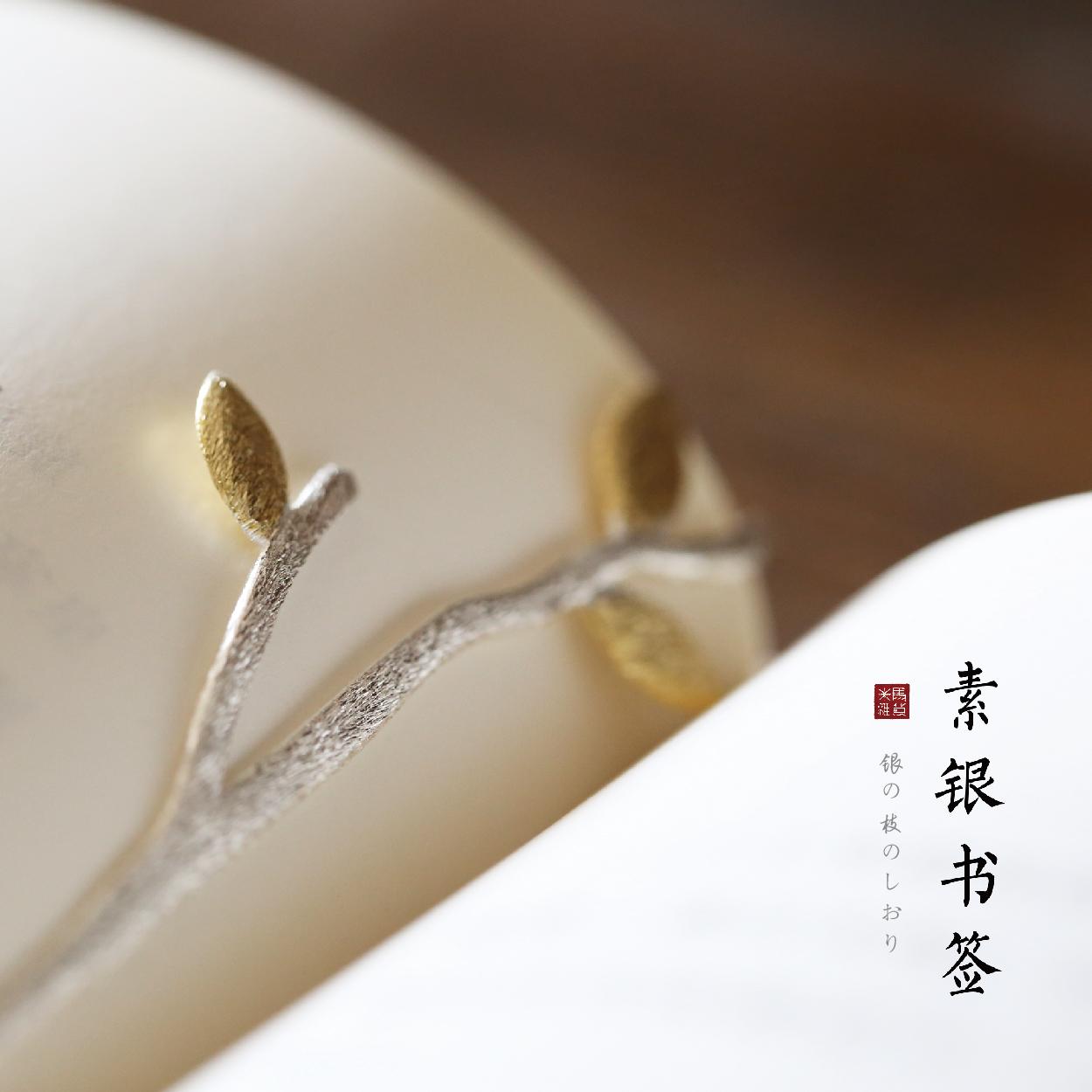 Метр лошадь разное товары серебро закладки чтение является в сердце в семена на счастливые лесные ! не династия тан внезапно небольшой подарок