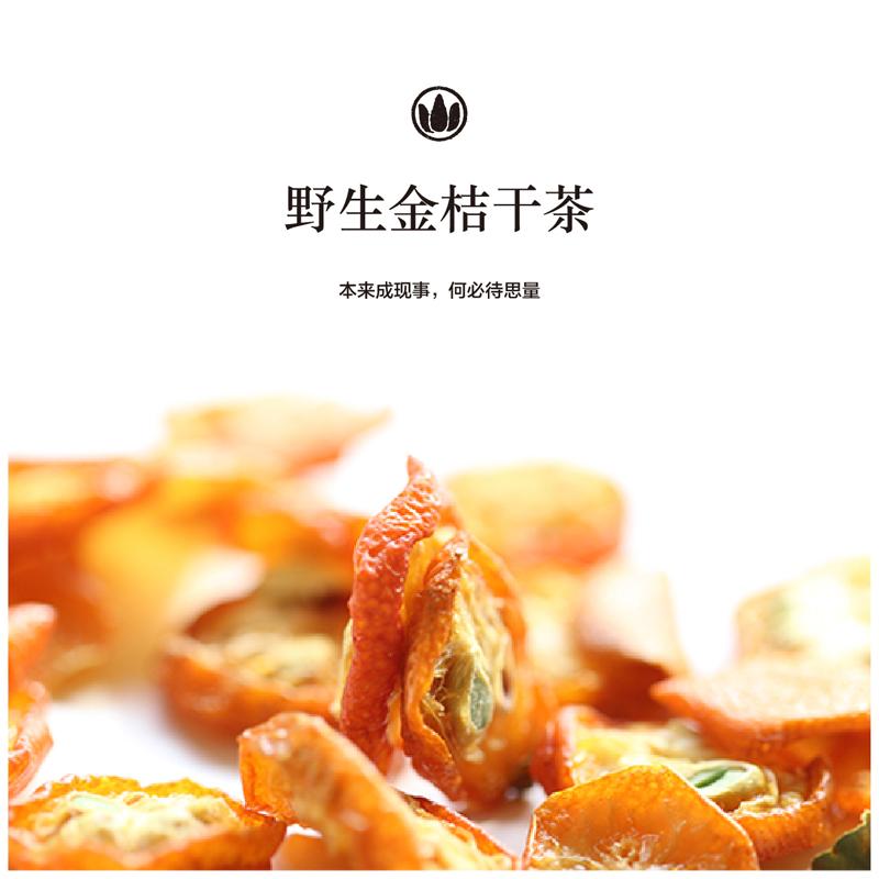 Еда вкус из рано фаза сельское хозяйство новый свежий золотой мандарин солнце система цвета. очень положительный золотой мандарин сухой 148g