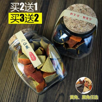 台湾八仙果 正宗八仙果  陈年柚子参 陈年八仙果  化州橘红 包邮