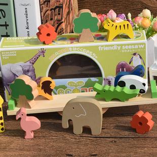 日本原单生态木制玩具 多玩法动物跷跷板平衡木 宝早教叠叠高积木