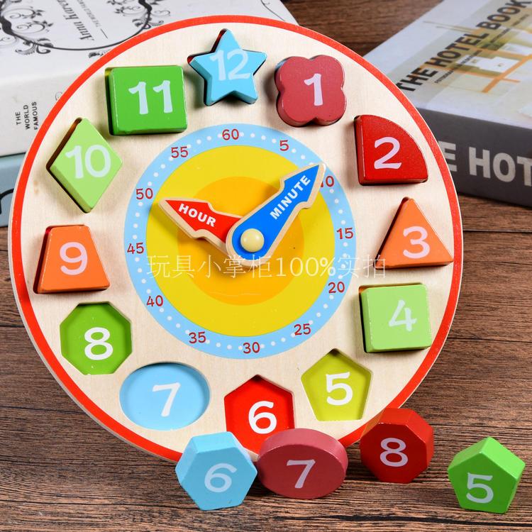 儿童早教时钟表认知木制玩具 2-3-4岁宝宝认时间数字形状配对拼图