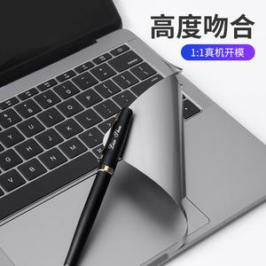 苹果macbook笔记本电脑air13新款pro16 15寸手腕腕托膜11保护贴膜贴纸13.3机身膜Mac12内部位键盘外围膜配件