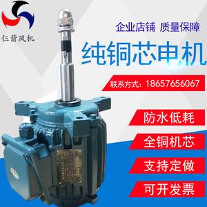 冷却塔电机 防水电机 冷却塔配件 水塔风机0.37kw 0.55kw 0.75kw