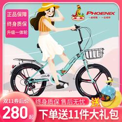 凤凰女轻便折叠20 22寸8岁自行车
