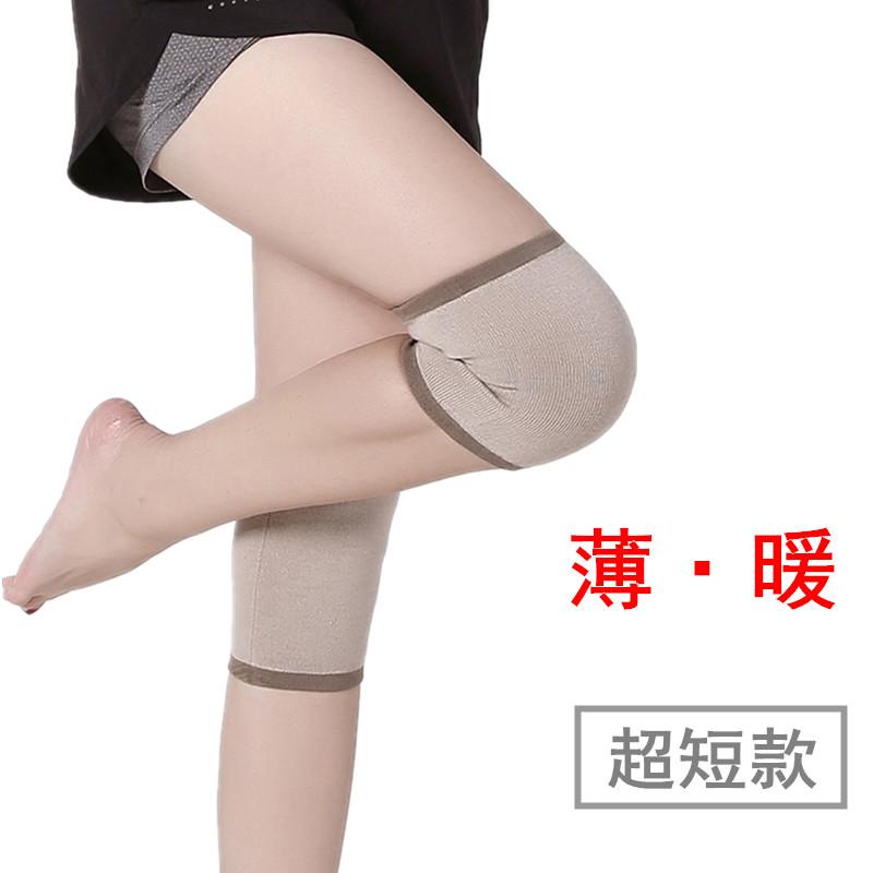 (用79元券)护膝保暖老寒腿男女士夏季超薄款膝盖套漆关节老人炎防寒无痕短款