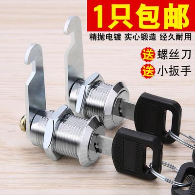文件柜锁铁皮更衣柜子锁芯员工柜储物柜门锁子信箱通用型转舌锁具