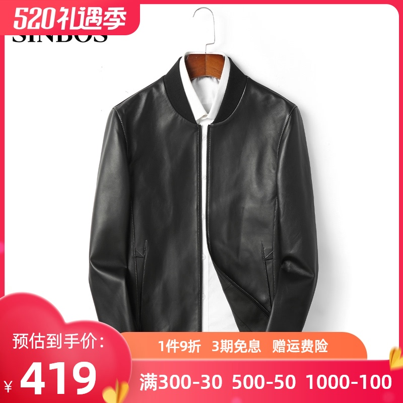 2021 leather men's jacket leather short baseball led sheepskin Haining men's leather jacket spring and autumn thin section soft
