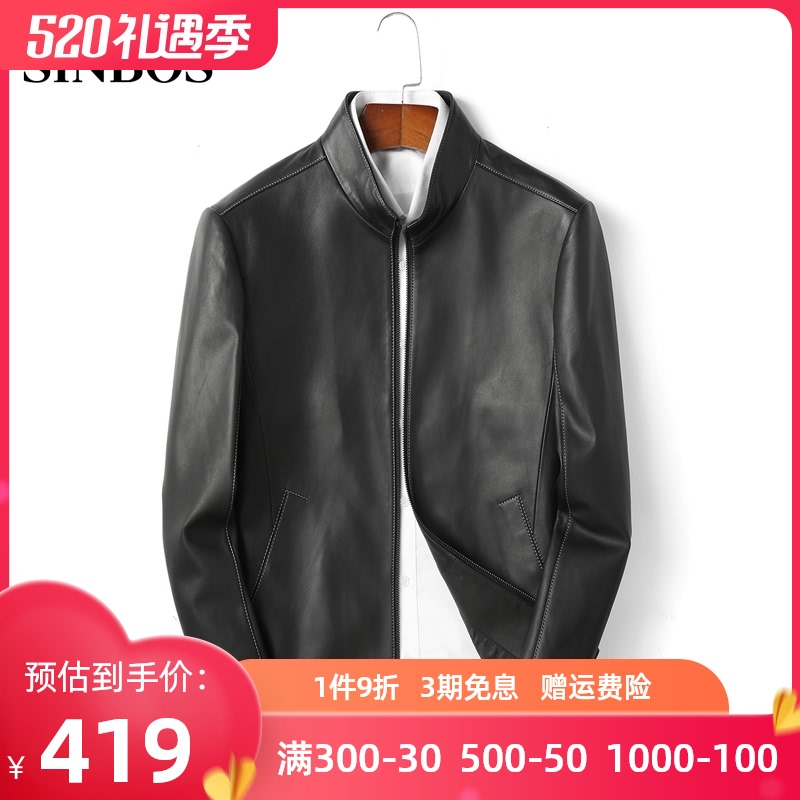 Haining leather leather male sheep skin short set collar 2021 new men's leather jacket coat thin section handsome spring