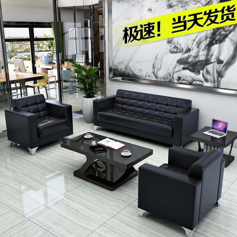 欧式小型时尚茶桌洽谈创意家具休闲办公沙发茶几组合时尚卧室样品