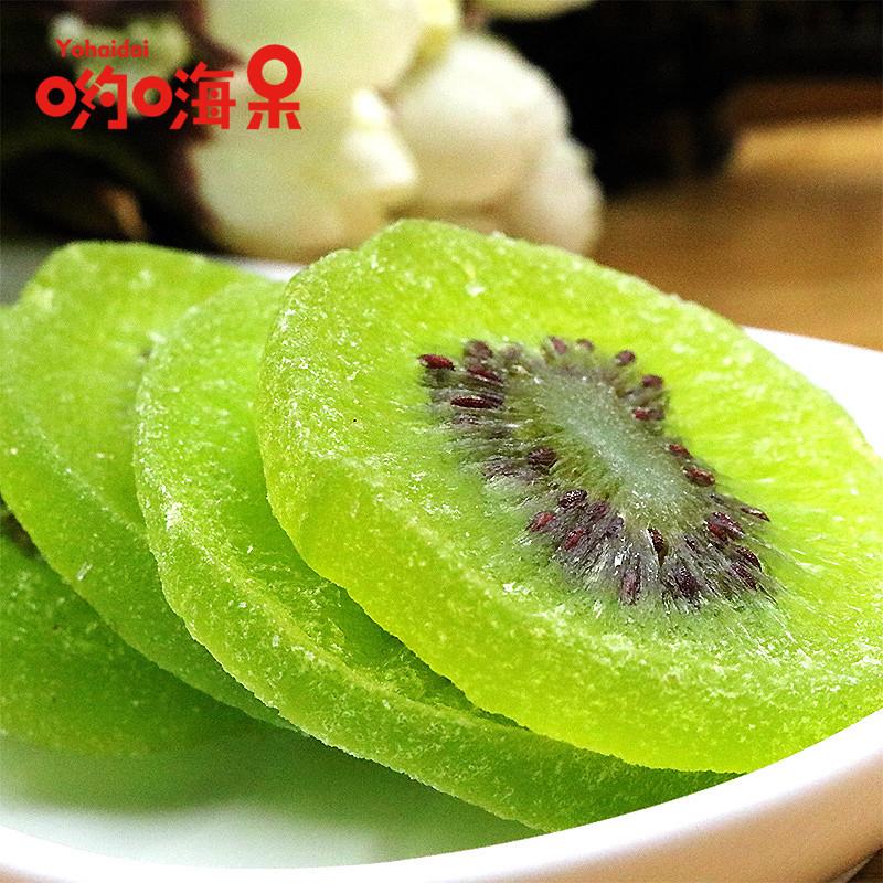 猕猴桃干片500g克奇异果弥猴桃泥猴桃干水果果干陕西周至蜜饯散装