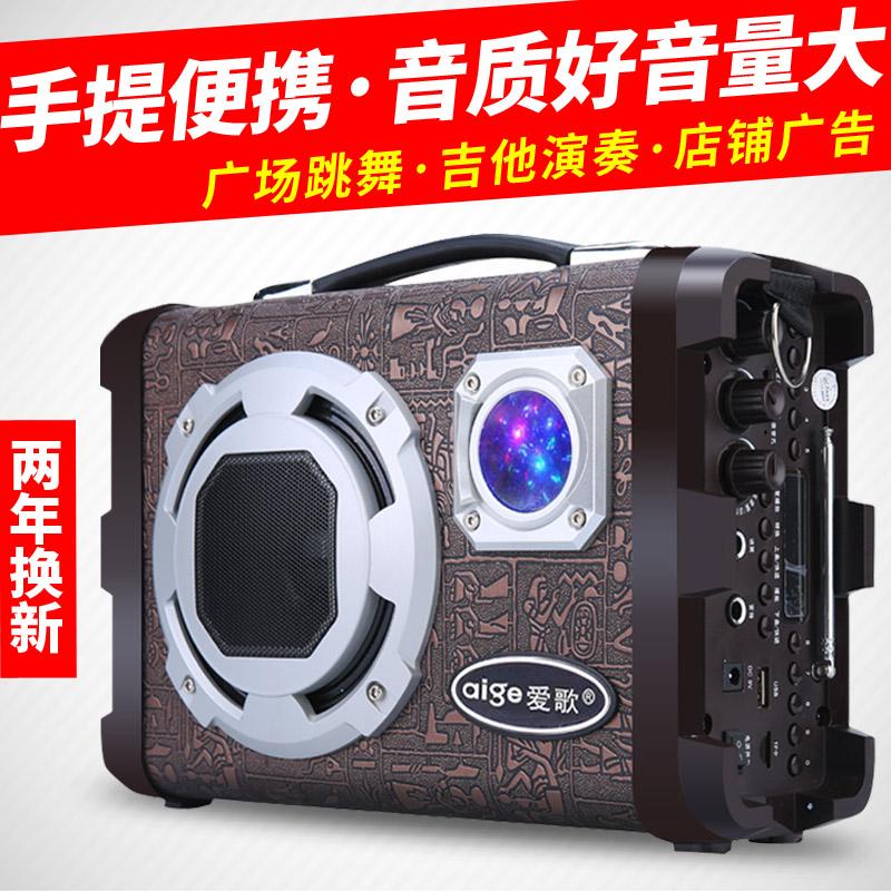 爱歌 Q69广场舞小音响插卡插U盘音箱迷你便携式播放器低音炮充电