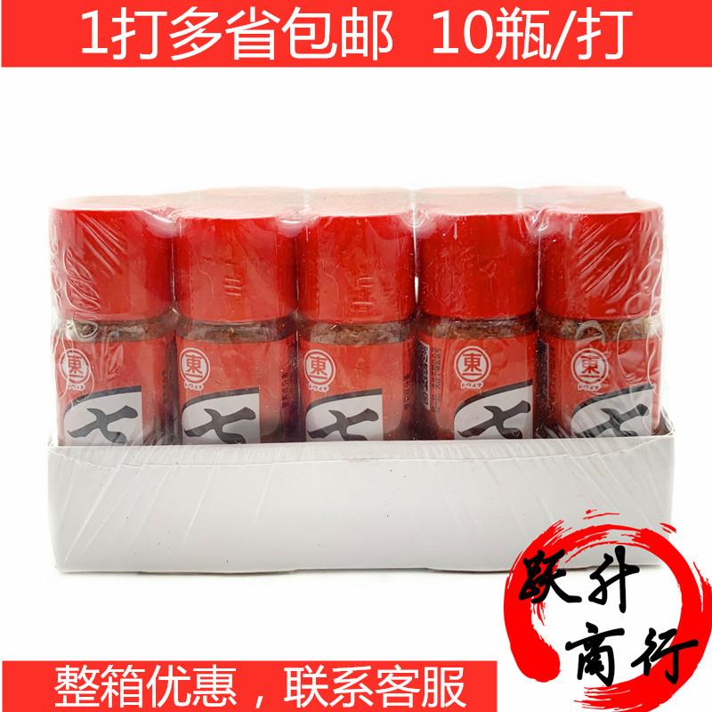 Dongyi qiweifen Japanese sushi cuisine tangxinzi chili barbecue with seasoning 17g * 10 package