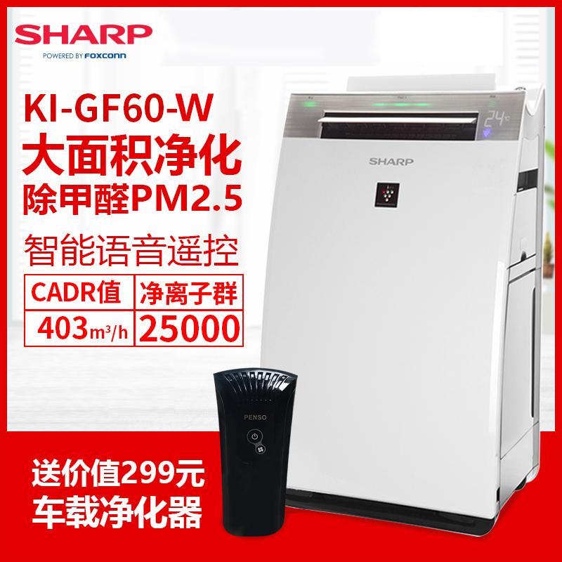 [东莞富兰克林电器店空气净化,氧吧]Sharp/夏普空气净化器KI-GF月销量0件仅售2549元