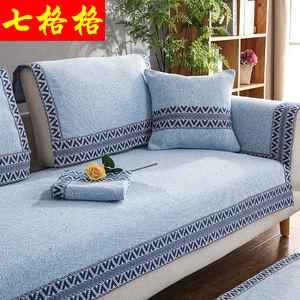 七格格美式棉麻沙发垫简约现代四季通用布艺透气纯色沙发套罩全盖