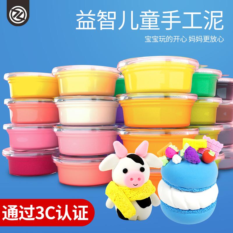 Товары для детского творчества Артикул 555030423273
