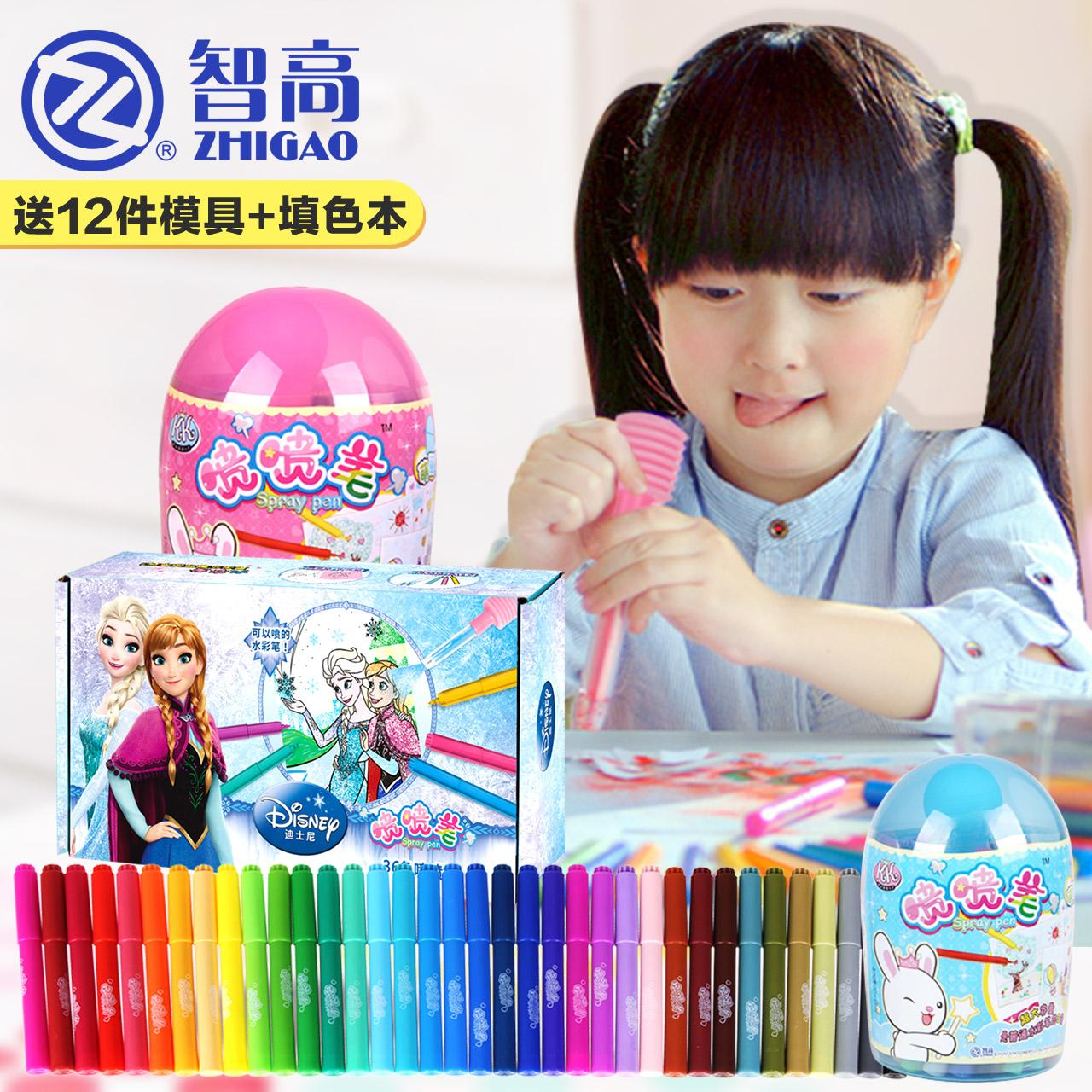智高kk喷喷笔36色儿童涂鸦绘画画笔玩具幼儿园可洗水彩笔玩具套装 送12件模具+填色本图片