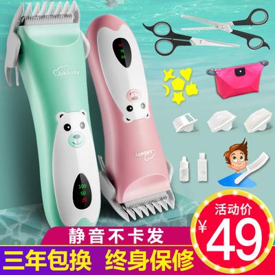 婴儿理发器超静音充电剃头推剪推子新生宝宝儿童剃头发自己剪神器