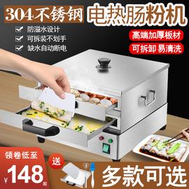 特繽腸粉機小型家用迷你廣東腸粉蒸盤小電蒸鍋抽屜式全自動早餐機圖片