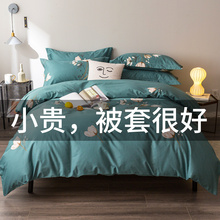 Thickened pure cotton quilt cover one piece 200x230 all cotton 2m x 2.3 single double 1.8x2.2 single 1.5 quilt cover