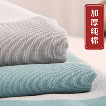 米双人学生宿舍粗布床罩1.51.8全棉老粗布加厚新品纯棉粗布床单