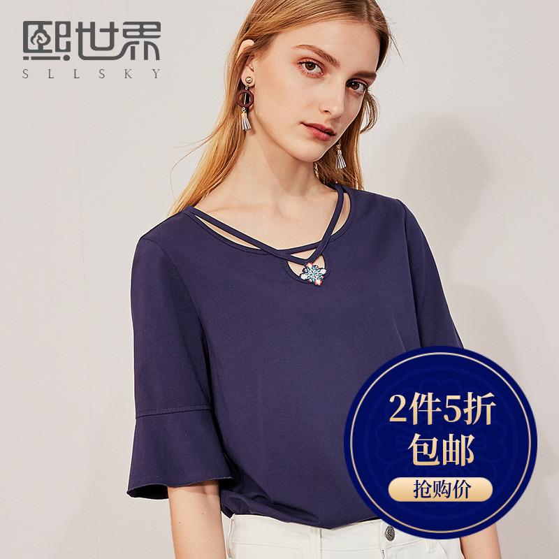 2件5折2018夏季新款女装五分袖喇叭袖刺绣T恤复古绣花上衣宽松女