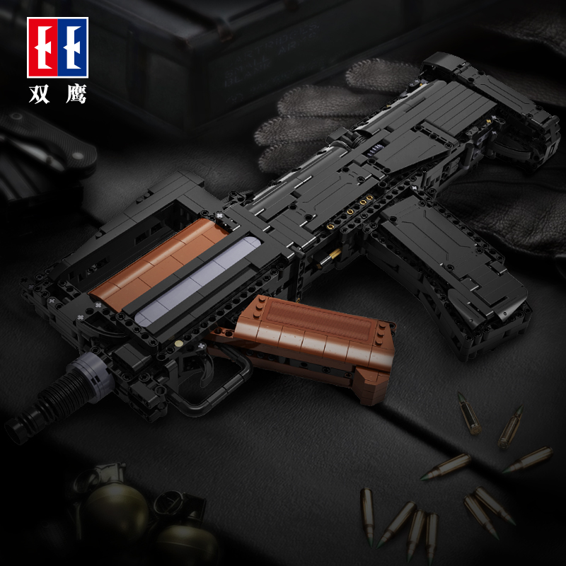 Lego building block gun weapon wandering earth signal gun series can launch boy puzzle assembled childrens toys