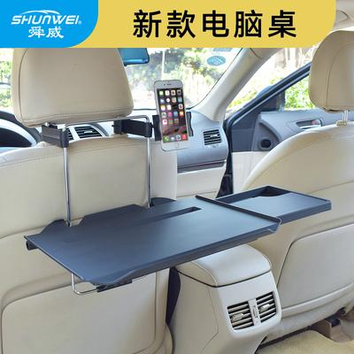 车载小桌板后排汽车餐桌折叠电脑饭桌饮料学习桌电脑架笔记本支架