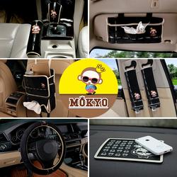 皇冠猴 卡通汽车用品装饰套装 车用手刹排挡套 安全带套车内饰品