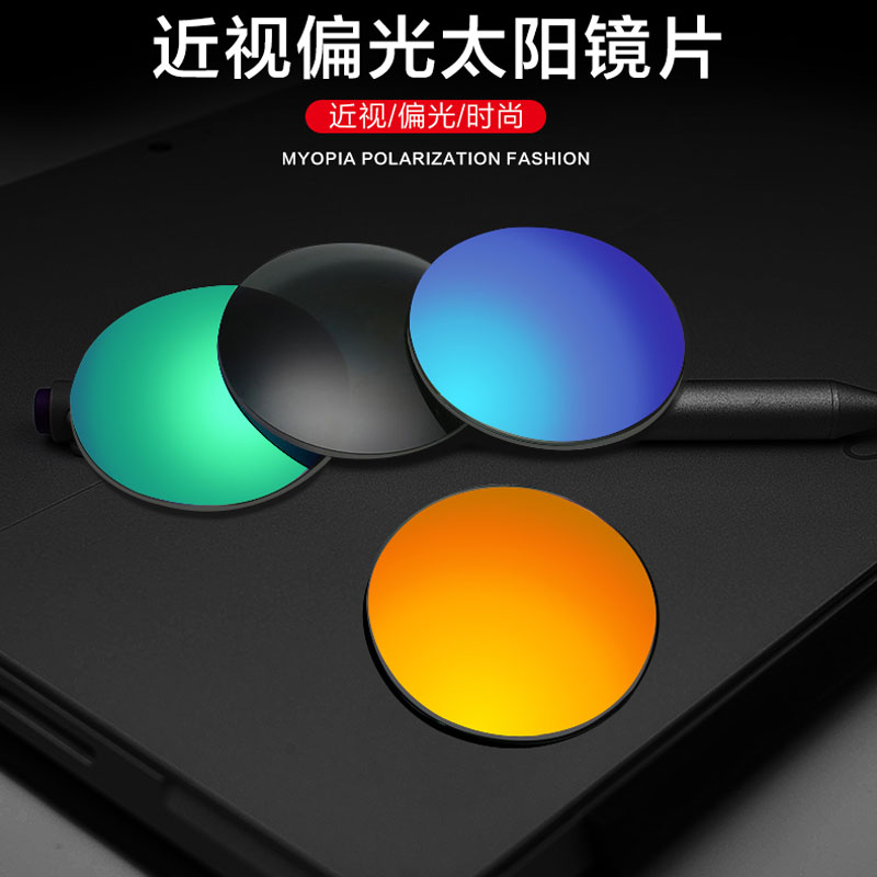 Dazzle color polarized myopia glasses ultra thin aspheric resin reflective solar lenses colored black night vision lenses
