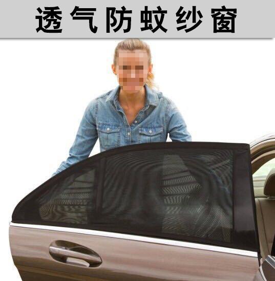 �W迪A6L  Q7 S3 TT A8汽��窗�p面防蚊防�x汽�遮��踯�窗隔��