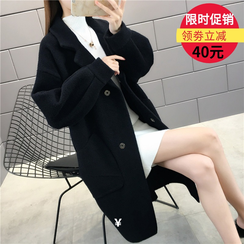 Medium length mink sweater cardigan womens new loose style suit collar and woolen overcoat in autumn and winter 2020