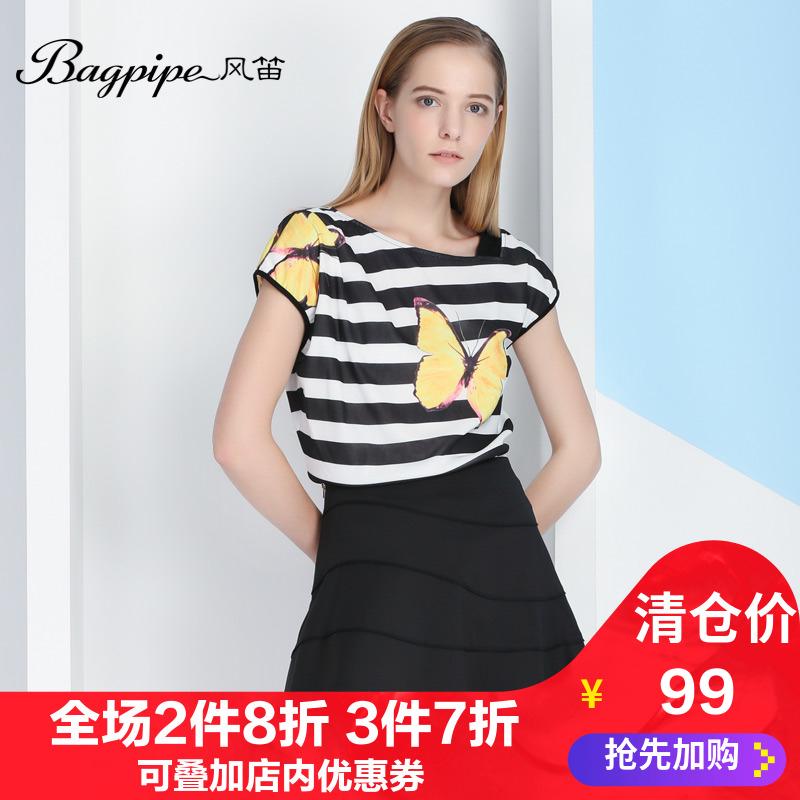 风笛雪纺衫女2018夏季新款时尚宽松女装条纹印花短袖上衣62572