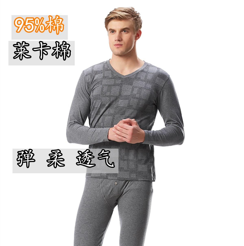特价樱乃儿6515男士莱卡棉棉毛衫