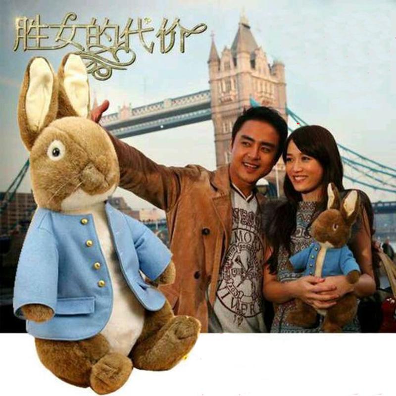 彼得兔公仔毛绒玩具陈乔恩兔子布娃娃生日七夕情人节礼品送女朋友