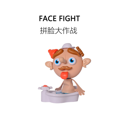 FUN HO/Face Fighting Douyin INS The same adult children's decompression parent-child interaction boring sand sculpture toy