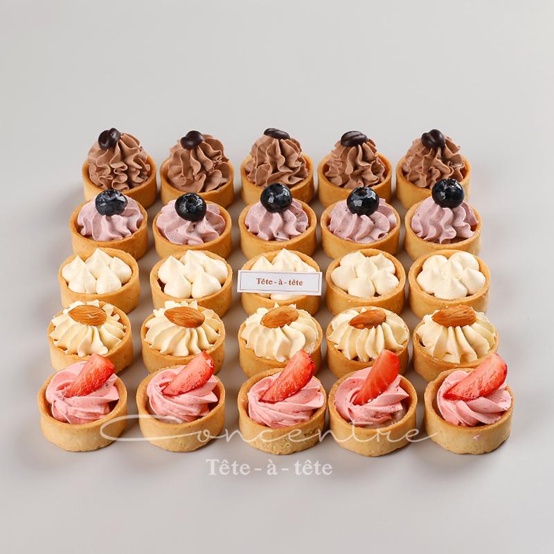 五合一圆形小塔公司下午茶聚会点心乳酪坚果巧克力塔上海同城蛋糕