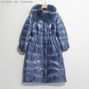 维也娜 冬季羽绒服BB-0586