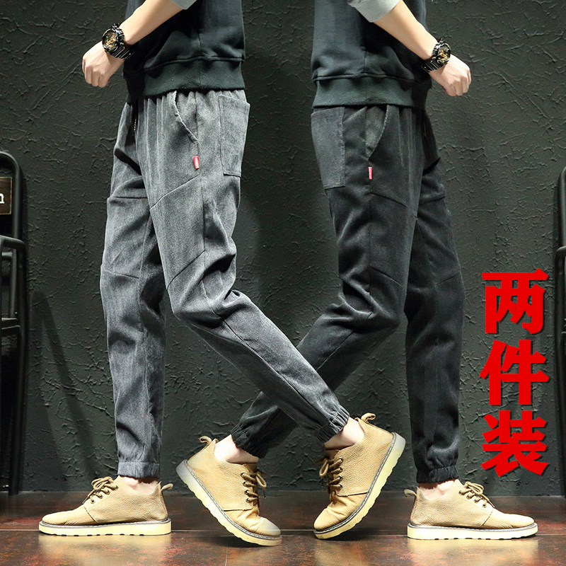 Buy one or two pieces of mens casual pants pants, autumn and winter corduroy corset pants, 9-point pants, solid color autumn pants