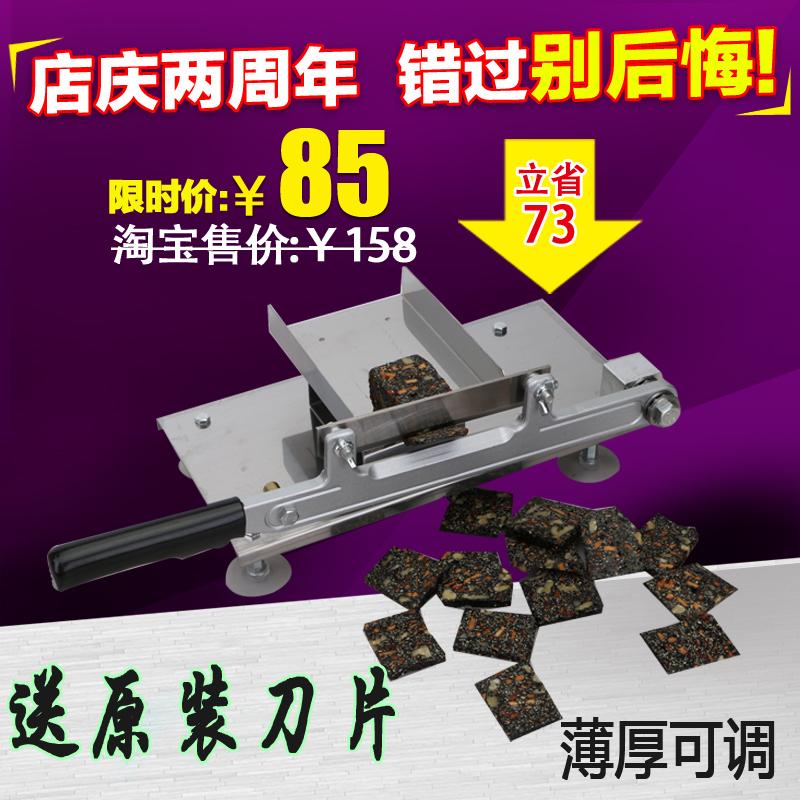 Вырезать ах! клей торт нож нарезанный машинально толщина регулируемый вырезать твердый юань крем нож гильотина нож вручную нарезанный машина для отправки лезвие