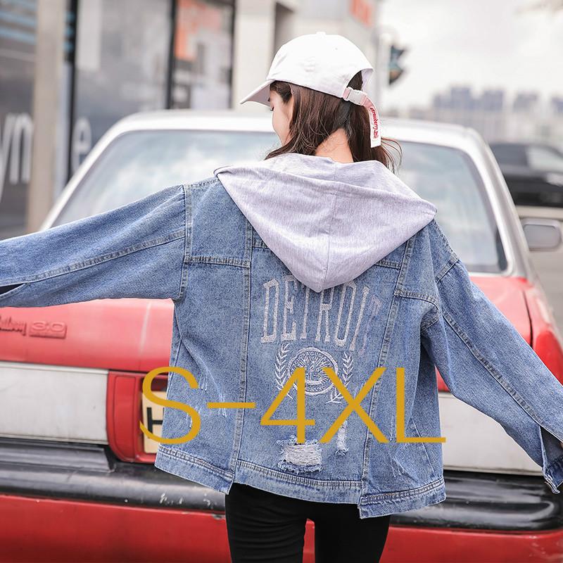 928#2019新款春秋韓版中長款帶帽牛仔外套女帽子可拆卸