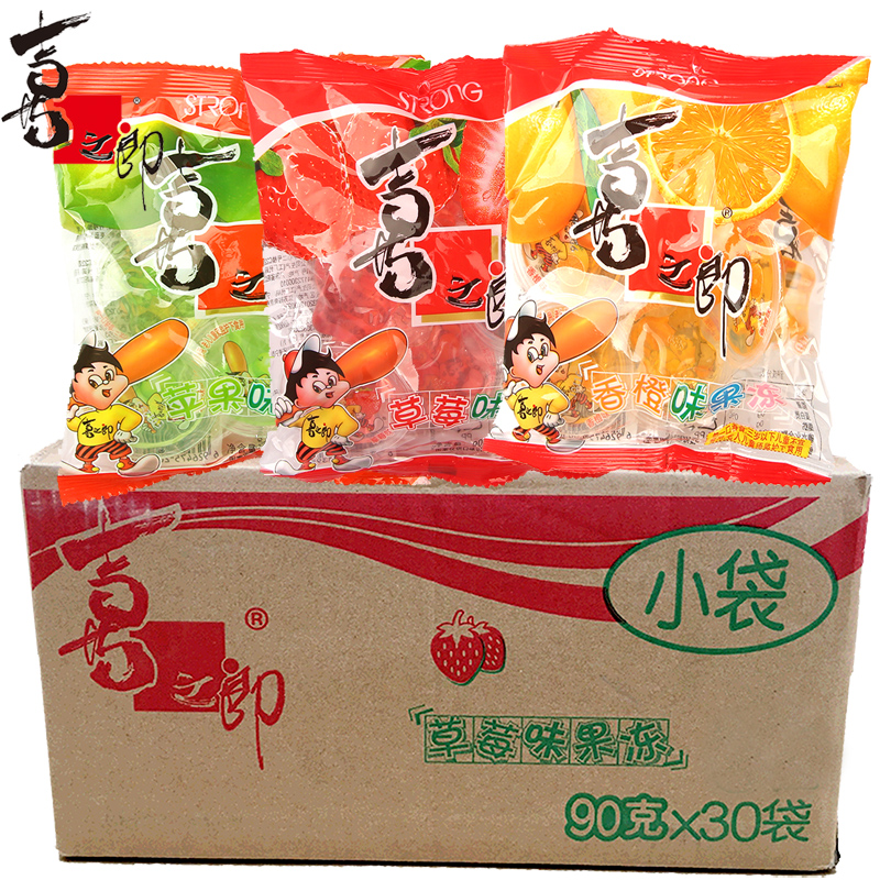 Xizhilang jelly pudding jelly multi flavor 90gx30 bag full box gift bag wedding candy childrens snacks