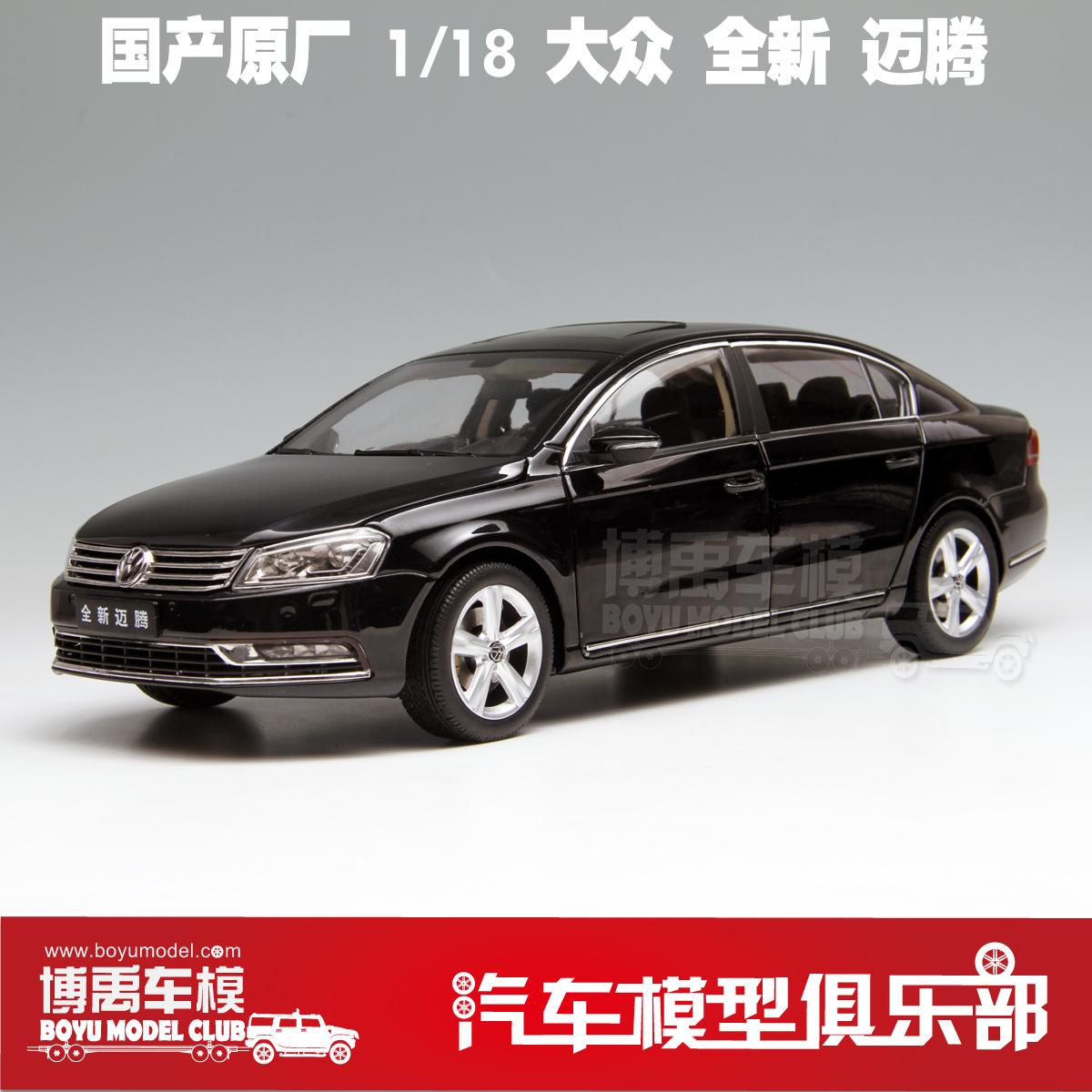 博禹车模 国产原厂 一汽大众 1:18 大众新迈腾 2011款 B7L 黑色