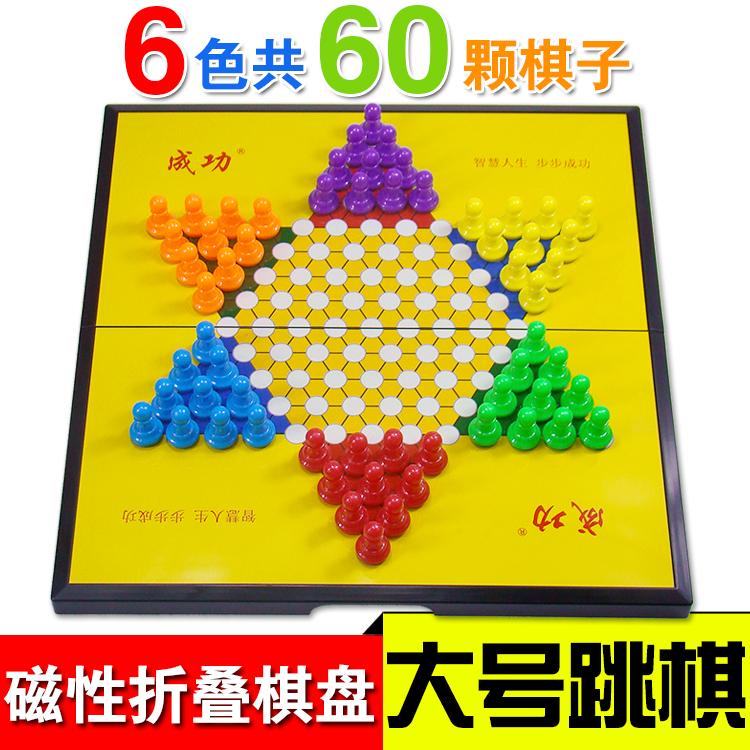 Бесплатная доставка сложить магнитный большой размер шашки магнит играть лотков и лестниц. джунгли шахматы ребенок игрушка головоломка шахматы категория игра шахматы