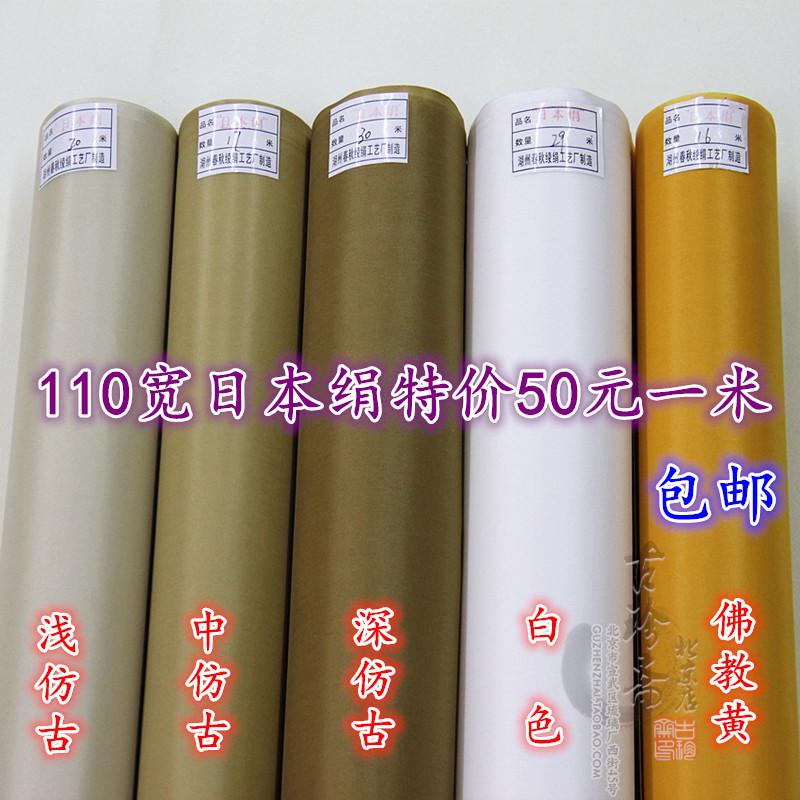 Япония шелк — уплотнённый ещё более секретный квасцы спелый шелк — работа штрихи небольшой трафарет специальный шелк —1.1 ширина —50 юаней за метр