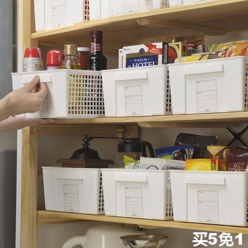 日本进口inomata零食橱柜收纳篮