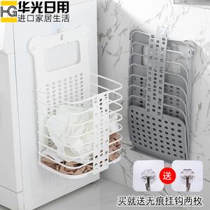 家用可折叠落地脏衣篮卫生间壁挂洗衣篓免打孔挂墙衣服玩具收纳筐