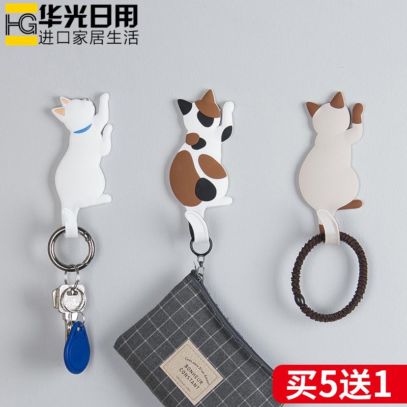 日本创意猫咪挂钩可重复使用强力黏胶无痕粘钩钥匙挂免打孔衣帽钩券后13.80元