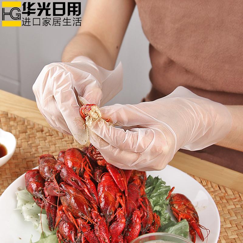 日本一次性手套加厚家务清洁防水手套餐饮吃龙虾烘焙塑料食品手套(非品牌)